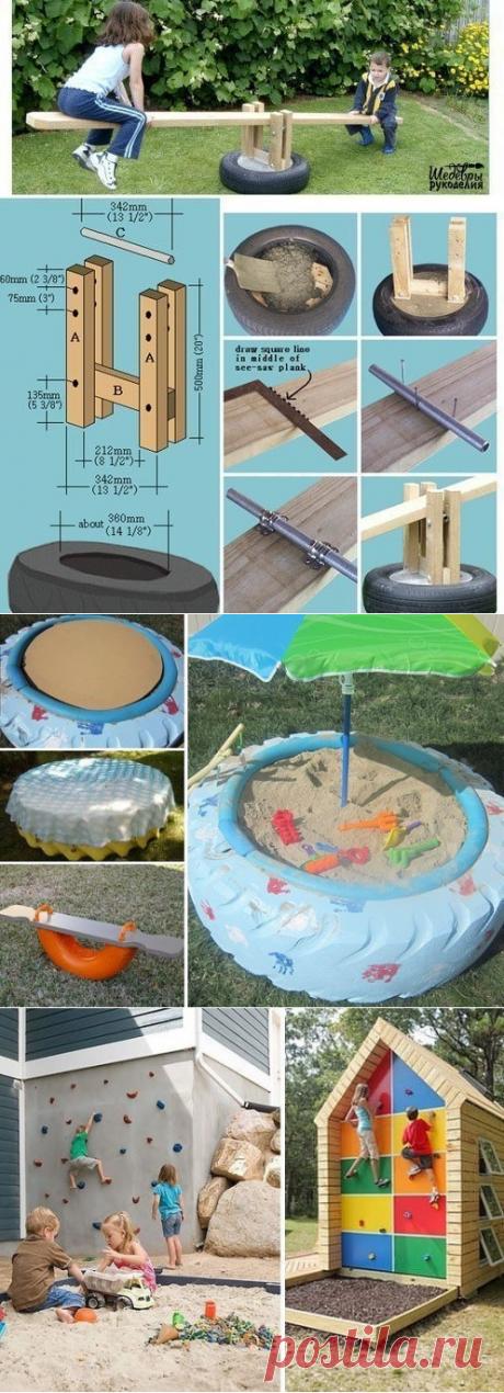 Оформление детской площадки на даче — Сделай сам, идеи для творчества - DIY Ideas
