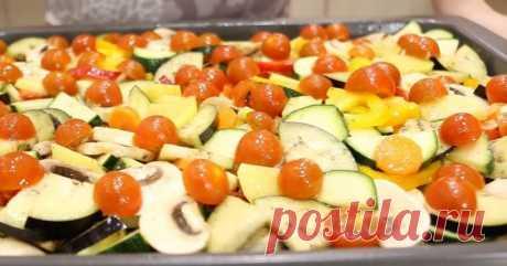 Запеченные овощи с грибами по-итальянски - Со Вкусом