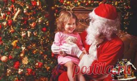 У многих из нас Новый год ассоциируется, прежде всего, с детством, когда мы верили в чудеса и ждали Деда Мороза. Теперь же мы ответственны за то,