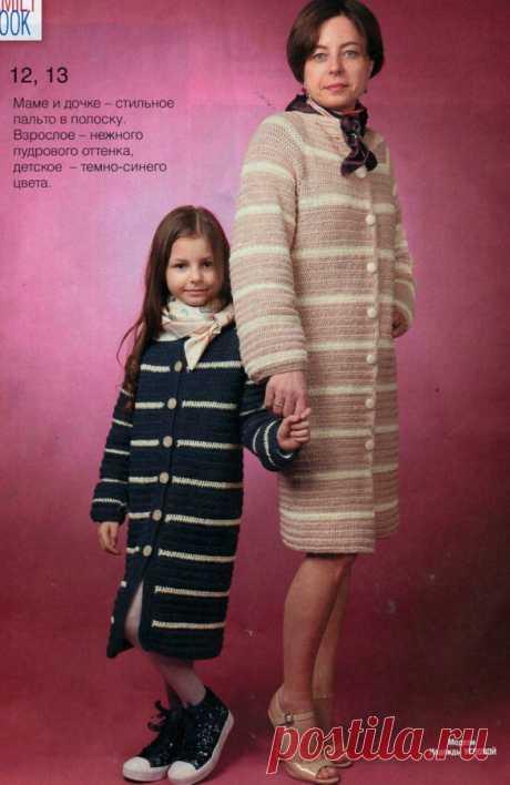 Детское и женское пальто крючком | vjazem.ru Если вы хотите одеться вместе со своей девочкой в стиле «фэмили лук», то можно связать похожие детское и женское пальто крючком по этому описанию. Вяжутся они по одной схеме, отличия лишь в размерах и подборе цветов пряжи. Вам понадобится два цвета пряжи для одного изделия — для основного фона и контрастная — для полосок. Оба …