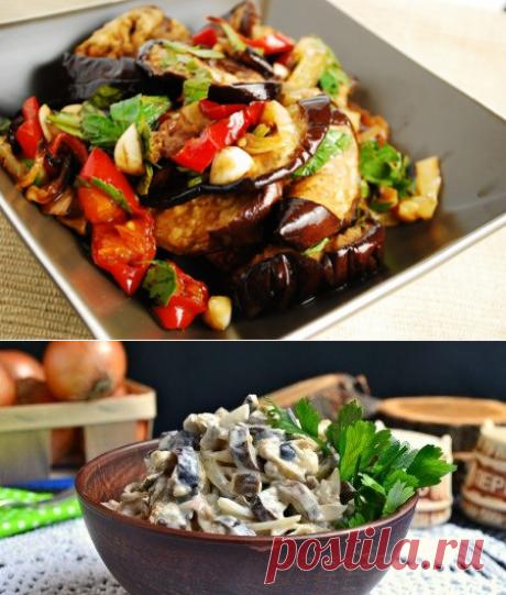 Салаты из баклажанов - вкуснотища: рецепты на каждый день