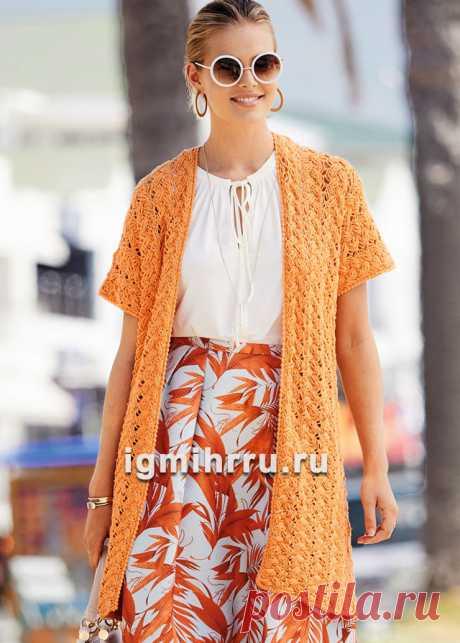 Летний оранжевый жилет с плетеным узором. Вязание спицами со схемами и описанием