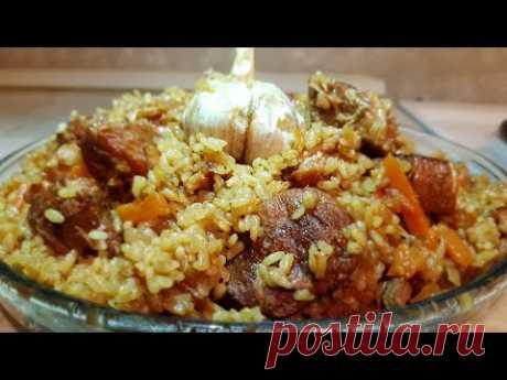 Плов из свинины по цыгански. Gipsy cuisine.