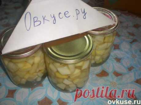 Кабачки-ананасы - Простые рецепты Овкусе.ру