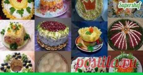 Готовим меню к Новому году: 12 рецептов праздничных салатов .....