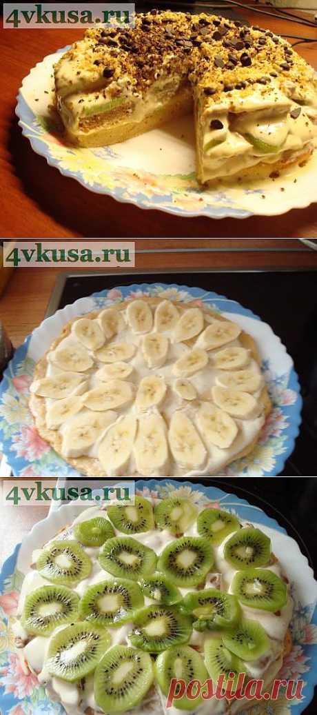 "&quot cake; SANCHO ПАНСО""   4vkusa.ru"