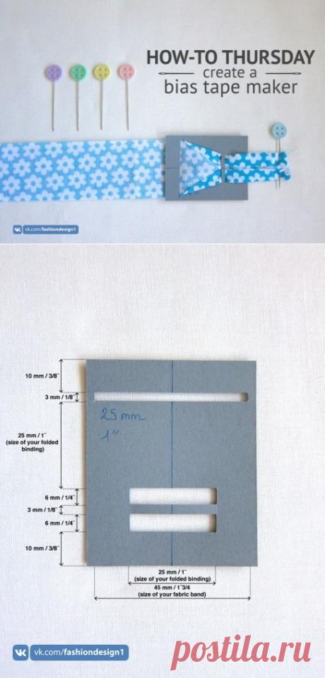 Как сделать косую бейку — Сделай сам, идеи для творчества - DIY Ideas