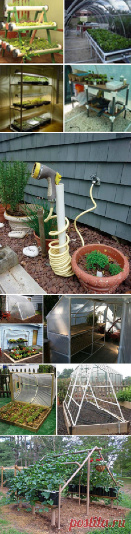 Use of PVC pipes for giving, a garden and a kitchen garden.