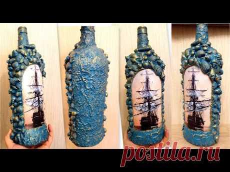 Diy glass bottle decoration idea / Seashell bottle decor