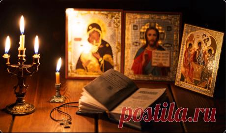 Нет сил для вечерней молитвы, а для утренней — времени? Тогда читайте правило Серафима Саровского (3 молитвы с удобным шрифтом) | Монах в миру | Яндекс Дзен