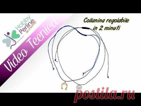 Collanina regolabile in 2 minuti | TECNICA - HobbyPerline.com