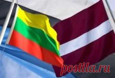 """Сегодня 22 сентября отмечается """"Балтийский день единства"""""""