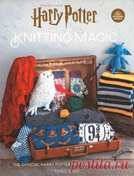 Harry Potter - Knitting Magic