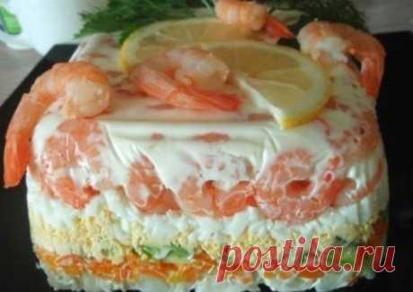 Слоеный салат-торт с креветками, авокадо и овощами - пошаговый рецепт с фото.