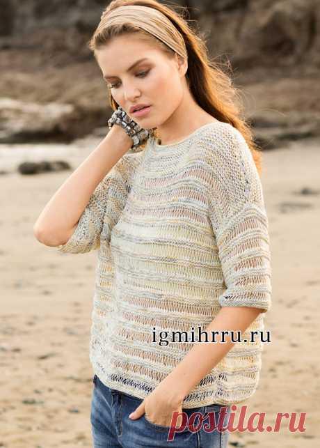 Светлый летний пуловер с узором из спущенных петель. Вязание спицами
