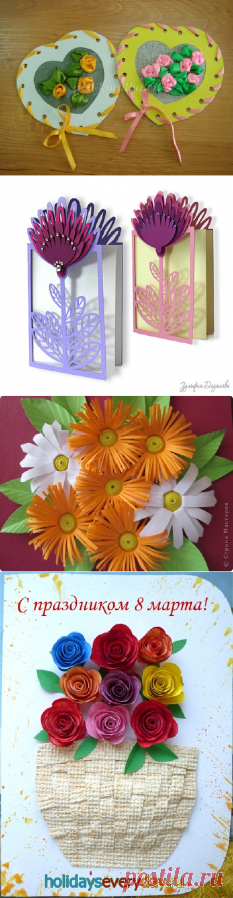 Ideas of the greeting cards made with own hands by March 8 - Cards