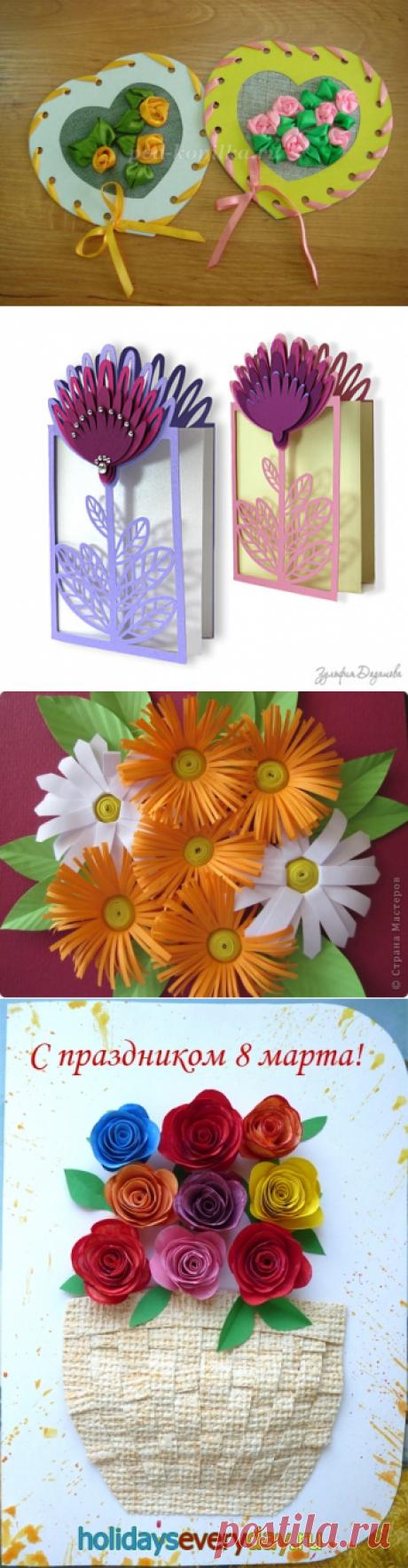 Идеи поздравительных открыток, сделанных своими руками к 8 марта - Открытки