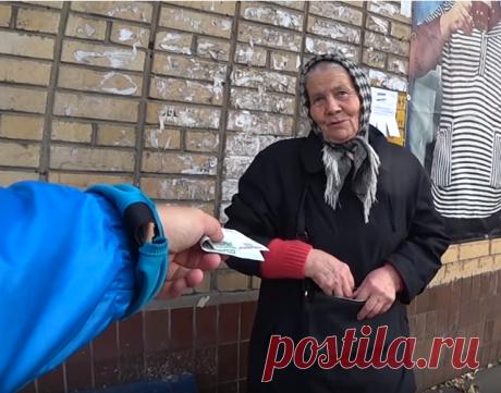 Решили немного улучшить жизнь пенсионеров, и просто раздали им деньги | Блог обычного Россиянина  | Яндекс Дзен