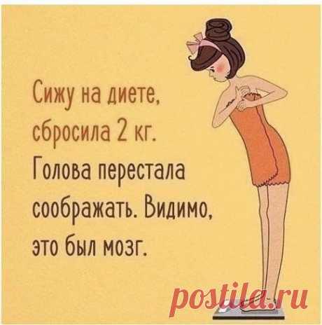 Good lady | Фитнес