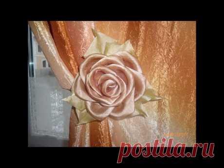 Подхваты для штор №1 (с розой из органзы).
