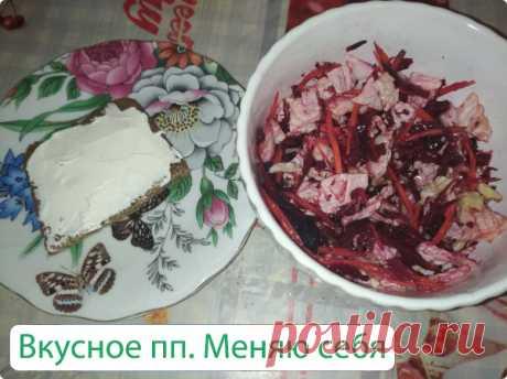 Салат со свежей свеклой для заряда энергией. Вкусно