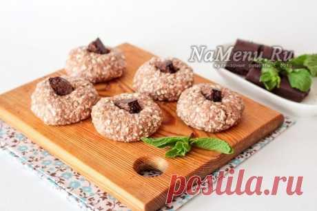 Сырники из творога с какао, рецепт с фото пошагово