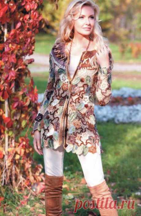 Осенний жакет