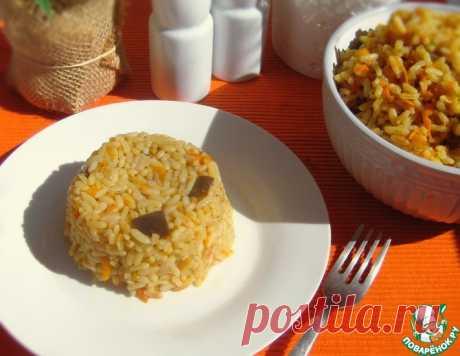 Рис с баклажанами – кулинарный рецепт
