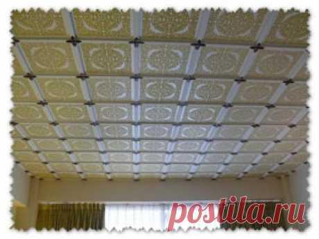 Как поклеить плитку на потолок. Простая инструкция — Мой дом