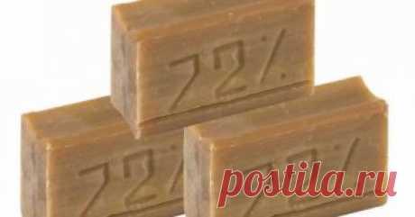 Незаменимое в быту хозяйственное мыло для здоровья и красоты
