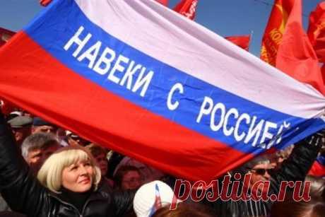 Донбасс войдёт в состав РФ намного быстрее Крыма