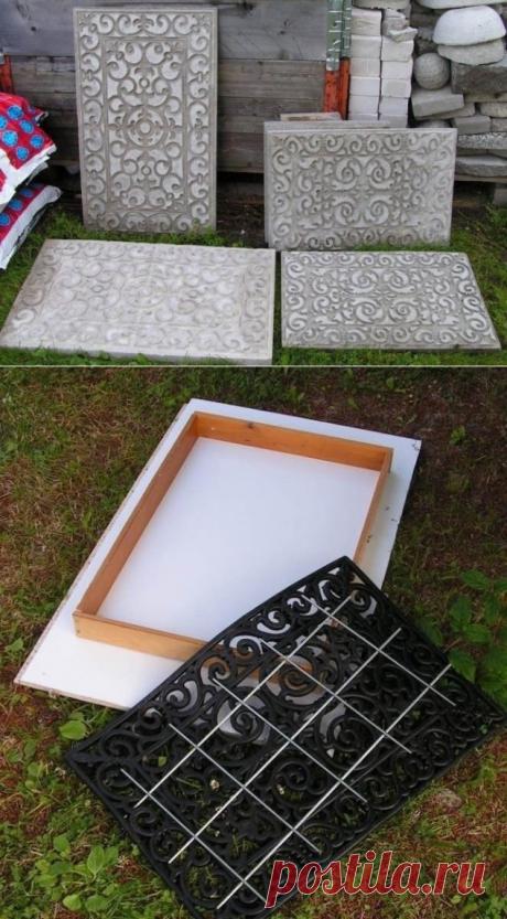 Делаем плитку для садовой дорожки с помощью ажурного резинового коврика
