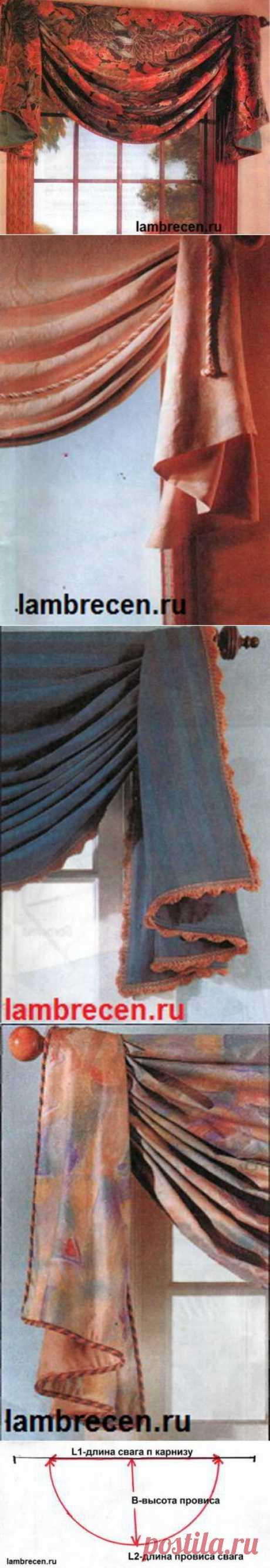 Ламбрекен из цельного куска ткани.     ШТОРЫ, ЛАМБРЕКЕНЫ, ДОМАШНИЙ ТЕКСТИЛЬ  СВОИМИ РУКАМИ