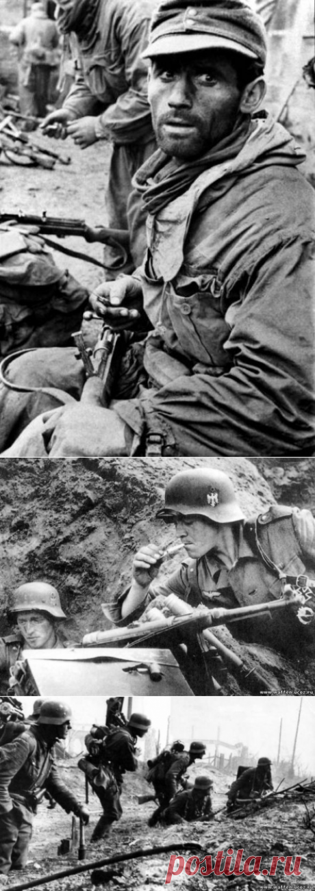 Взгляд с другой стороны: воспоминания немецкого солдата