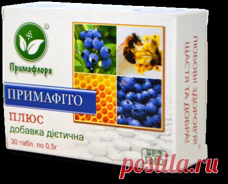 ПРИМАФИТО-ПЛЮС   Примафлора