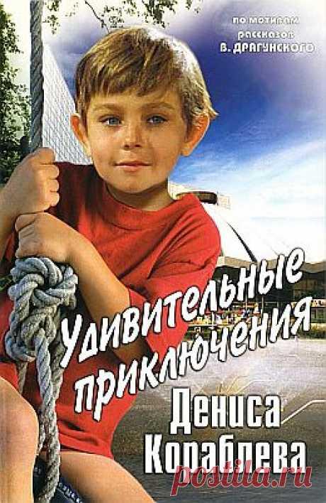 Советские детские фильмы онлайн - kino-ussr.ru