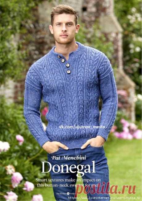 Pat Menchini пуловер Donegal.