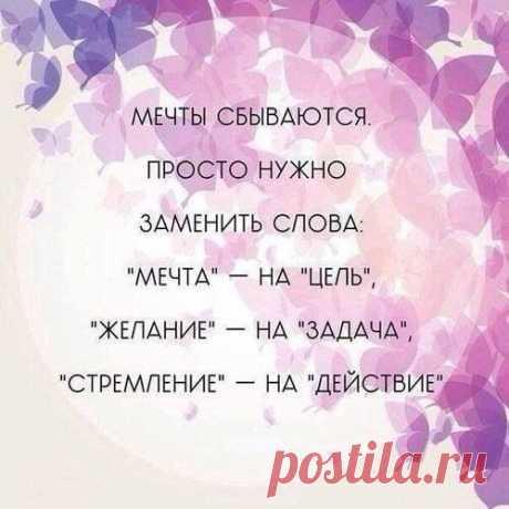 Вдохновение. | ВКонтакте