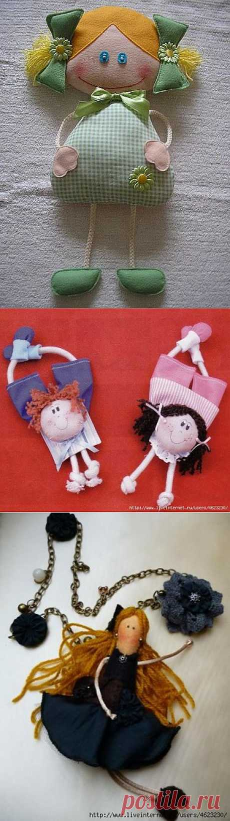 Веревочка+веревочка=куколка.