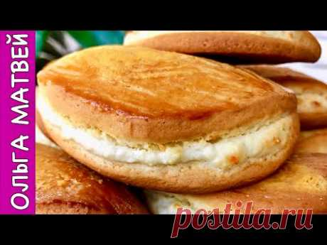 House Sochniki with Cottage cheese | Sochniki Recipe, English Subtitles