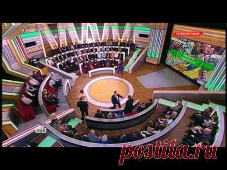 A fight on air of the Meeting place program (NTV, 26.04,17)