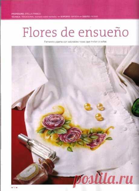 Учимся рисовать цветы. Роспись по ткани.
