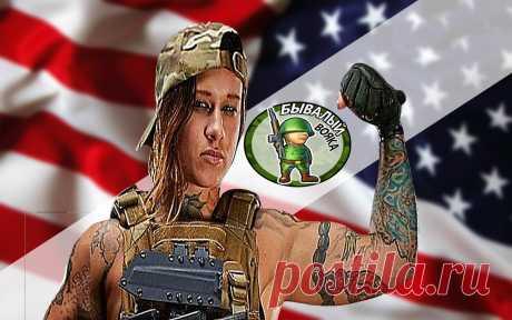 Армейские татуировки американских служивых (часть 2) | Бывалый вояка | Яндекс Дзен