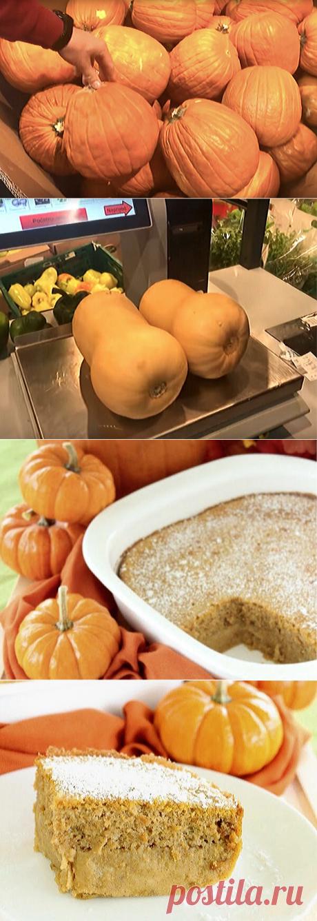 Волшебный кремовый наливной тыквенный пирог за час | ChocoYamma | Яндекс Дзен  Возможно, он кому-то покажется не совсем обычным. При первом взгляде на рецепт даже можно подумать, что я намерен приготовить обычный заливной пирог или нечто, похожее на чизкейк с тыквой, или даже тыквенный кекс. Но это - ни то, ни другое, и ни третье. Это - несколько иной вид выпечки. И он вам обязательно понравится. Потому, что он действительно очень хорош.