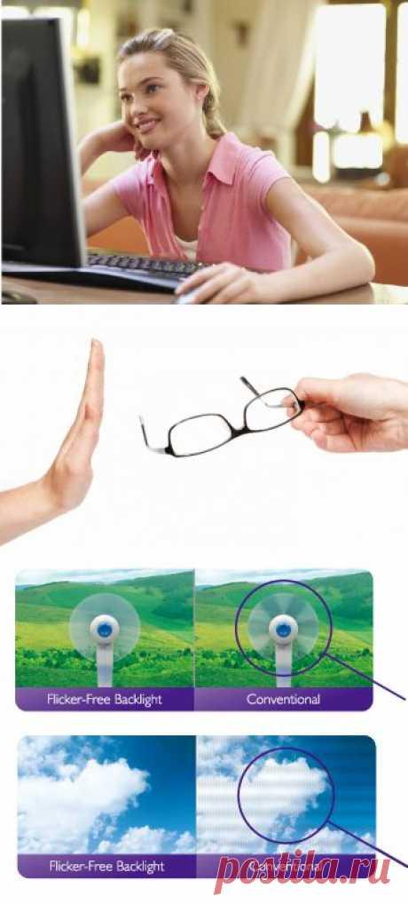 Как сохранить и улучшить зрение вас и ваших детей?.