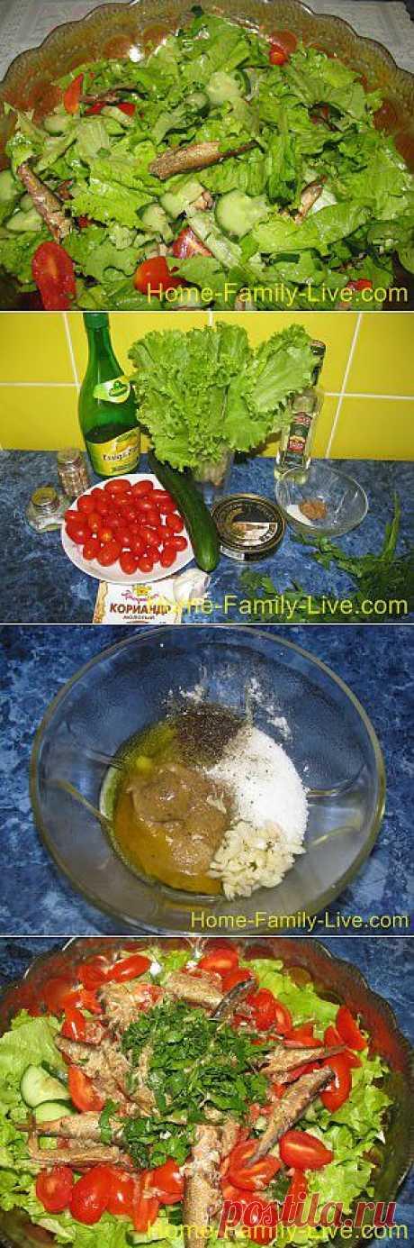 Салат из шпрот | Кулинарные рецепты