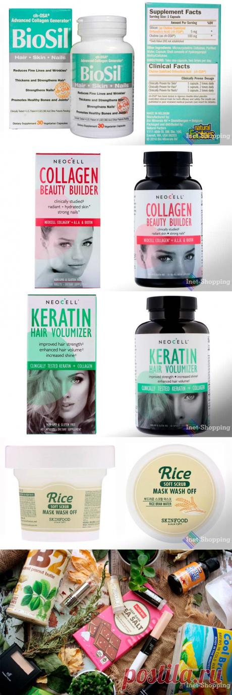 Что купить на Айхерб: лучшее для красоты кожи лица, тела и волос