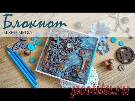 Mixed Media Notebook / Микс Медиа блокнот