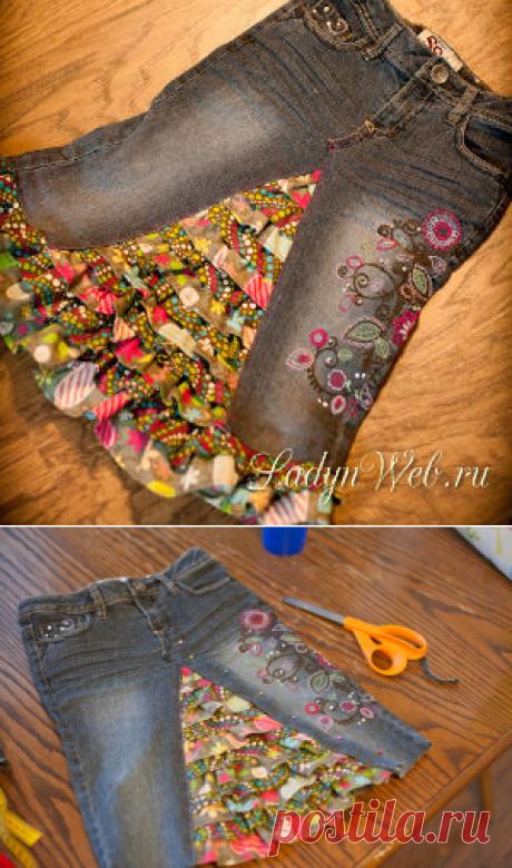 Как из старых джинсов сделать юбку мастер-класс | Ladynweb.ru