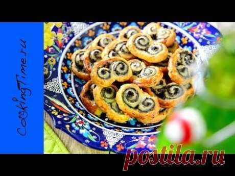 """""""Ушки"""" с тапенадом - легкий рецепт вкусной закуски - готовим дома - выпечка"""